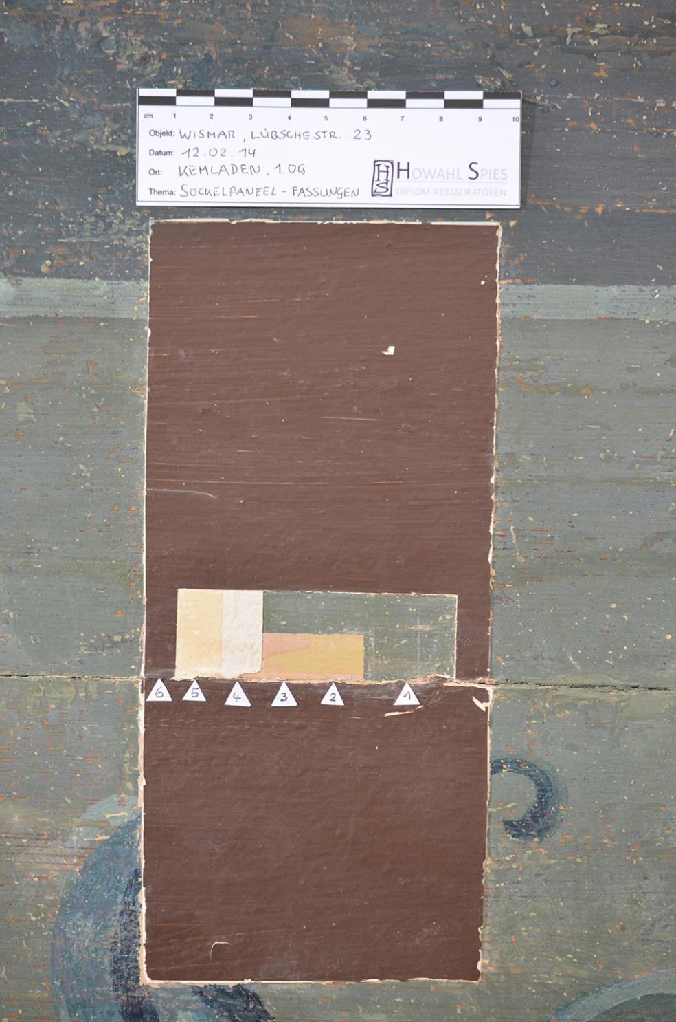 Howahl_Projekt_Wandmalerei-Unesco_4